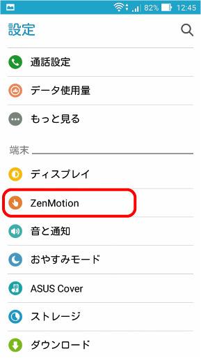 ZenMotion1.jpg