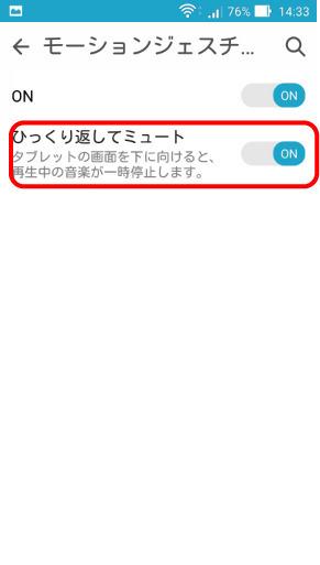 ZenMotion12.jpg