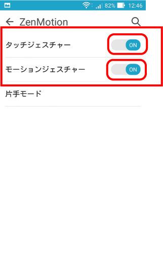 ZenMotion2.jpg