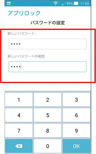 aplock3.jpg
