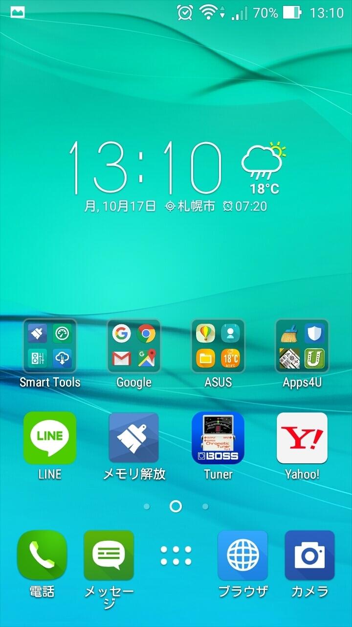 apr_sct_sakujo3.jpg