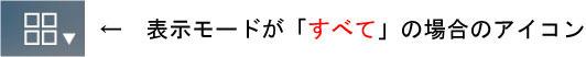 aprihyojinai3.jpg