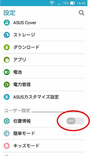 bateriherihayai1.jpg