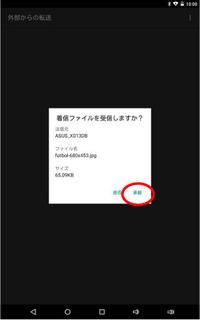 bluetooth_d11.jpg