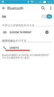 bluetooth_d2.jpg