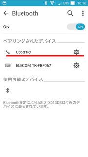 bluetooth_d6.jpg