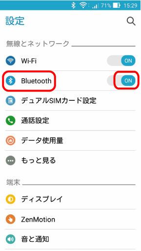 bluetoothkeyb2.jpg