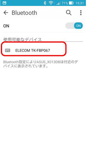bluetoothkeyb3.jpg