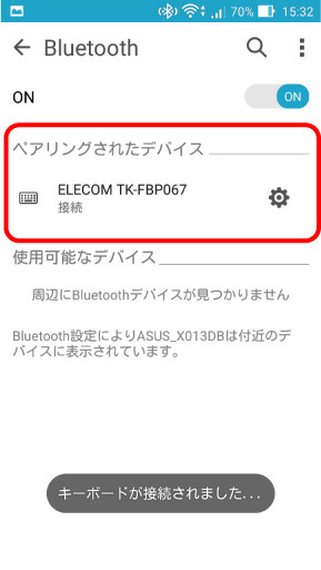 bluetoothkeyb5.jpg