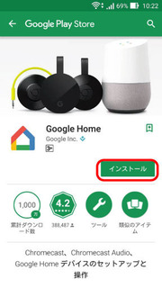 chromecast5.jpg