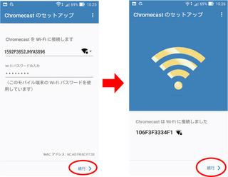 chromecast9.jpg
