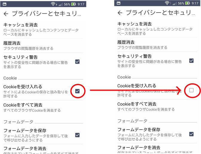 cookei5.jpg