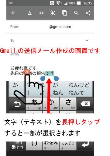 copyharituke1.jpg
