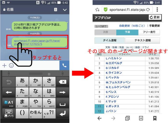 copyharituke11.jpg
