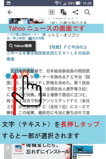 copyharituke2.jpg