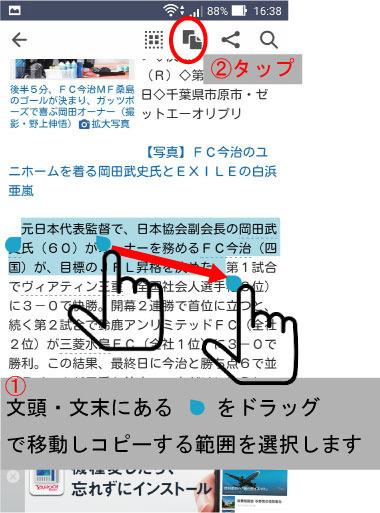 copyharituke3.jpg