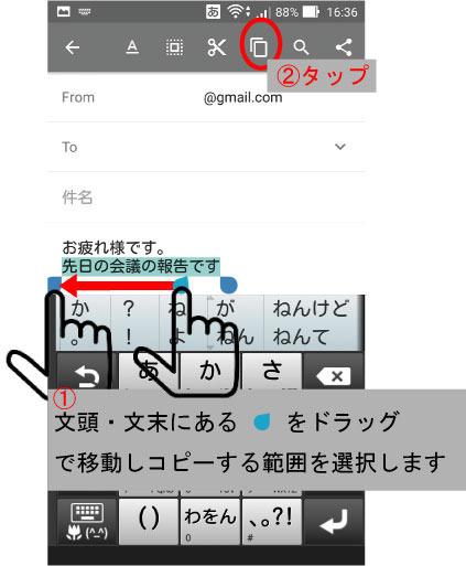 copyharituke4.jpg