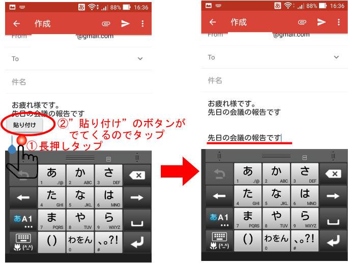 copyharituke5.jpg