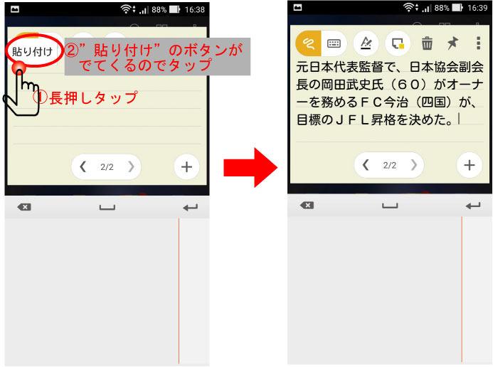 copyharituke6.jpg