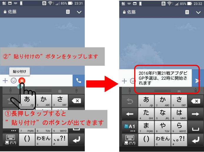 copyharituke9.jpg