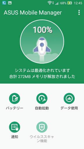 dousaomoi3.jpg