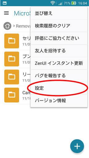 fairuhihyoujikarahyouji4.jpg