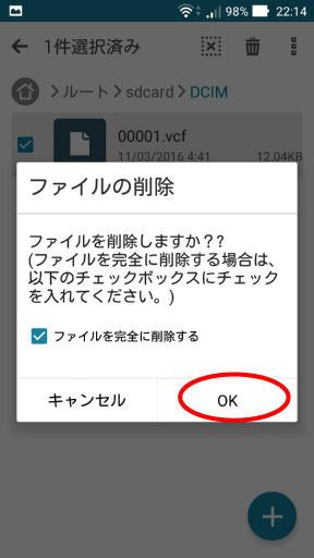 filesakujo4.jpg
