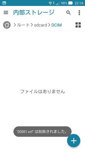 filesakujo5.jpg