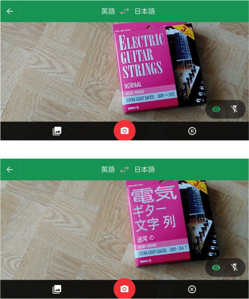 googlehonyaku1.jpg