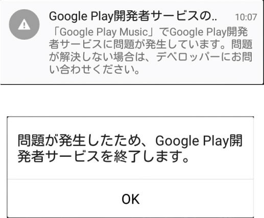 googlekaihatushasa-bisu1.jpg
