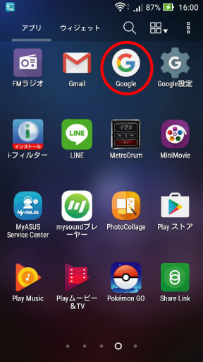 googlekaihatushasa-bisu110.jpg