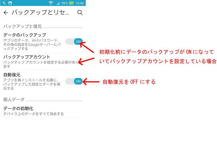 googlekaihatushasa-bisu14.jpg
