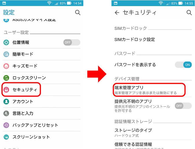 googlekaihatushasa-bisu4.jpg