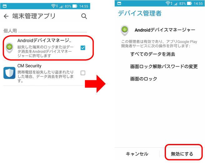 googlekaihatushasa-bisu5.jpg