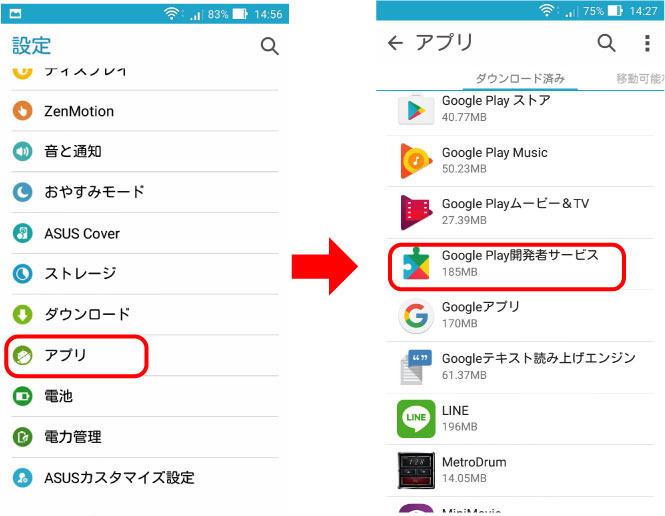 googlekaihatushasa-bisu7.jpg