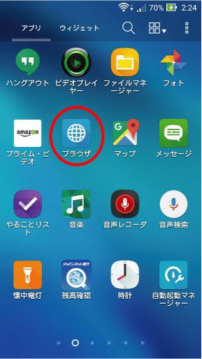 kensaku_b1.jpg