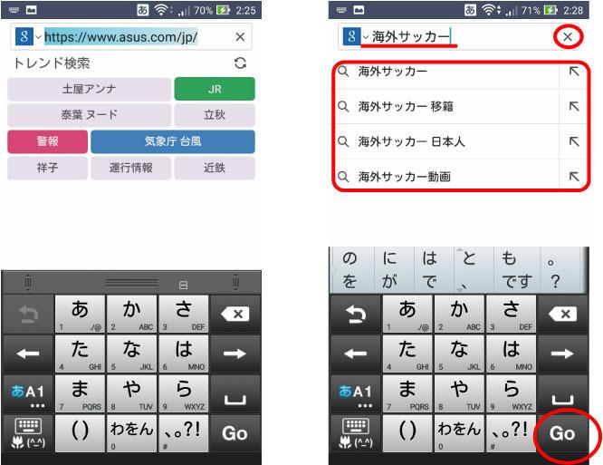 kensaku_b3.jpg
