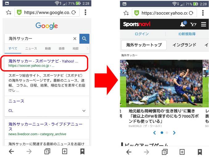 kensaku_b4.jpg
