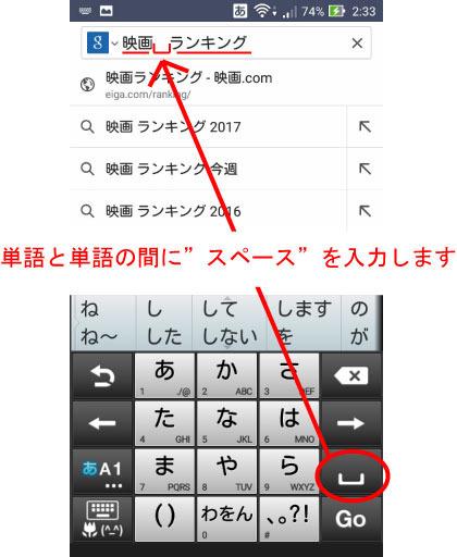 kensaku_b5.jpg