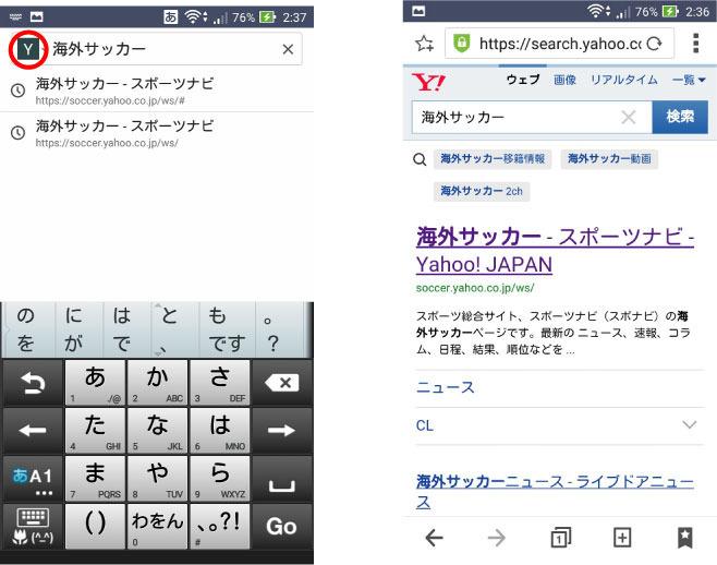 kensaku_b9.jpg