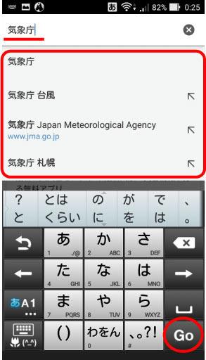 kensaku_c3.jpg
