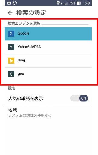 kensakuengine3.jpg