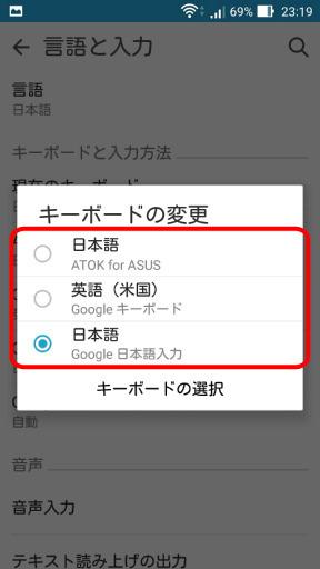 keybord3.jpg