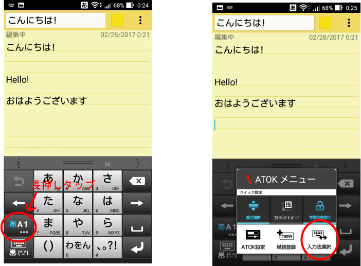 keybord8.jpg