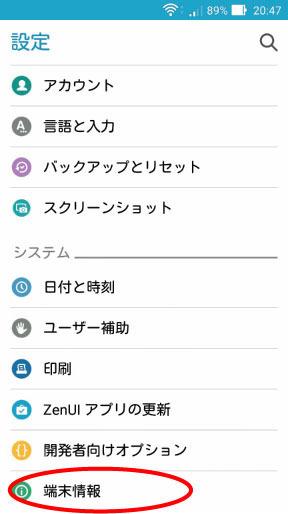 minigame1.jpg