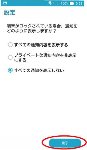 pass4.jpg
