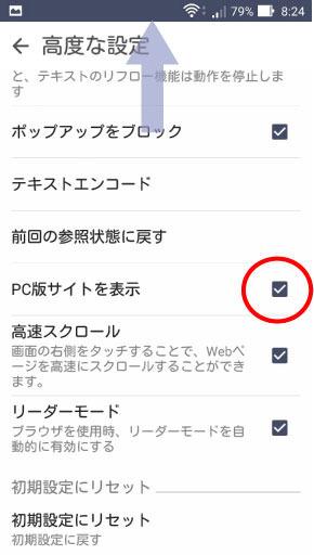 pcpage8.jpg