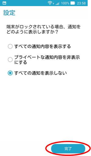 pin4.jpg