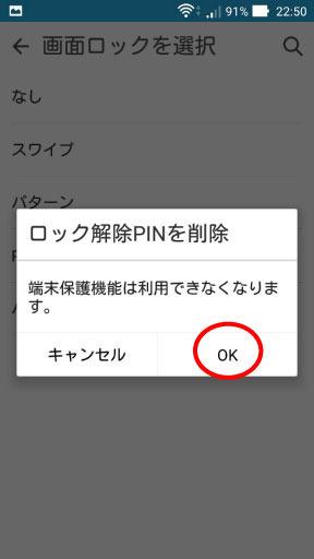pinpasspatern4.jpg