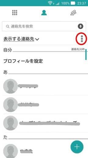 renrakusakiex1.jp.jpg